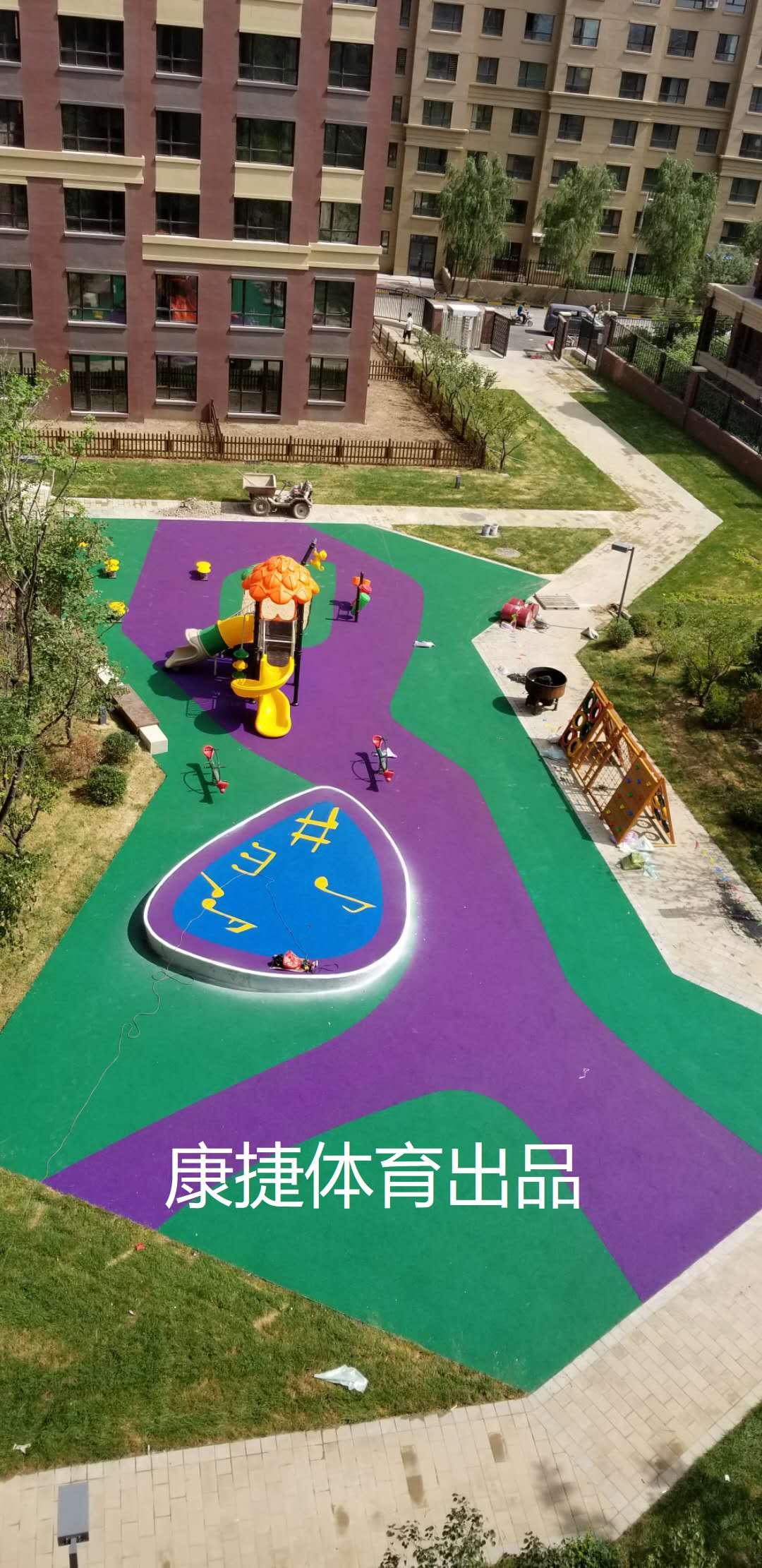 沈阳浑南区小石城东区儿童活动区塑胶颗粒